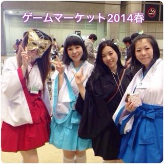 2014-06-04 12.16.49.jpg