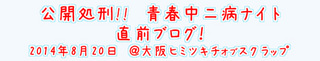 czd_blog.jpg