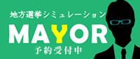 mayoryoyaku_bn2.jpg