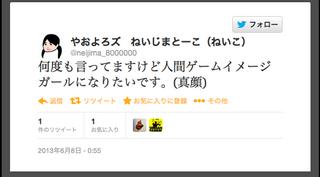 スクリーンショット 2013-06-18 21.20.41.png