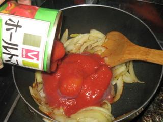 ホールトマトIN.JPG