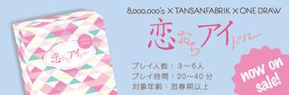 banner_koiS.jpg